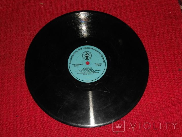Виниловая пластинка из СССР.№18, фото №5