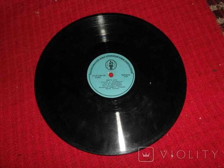 Виниловая пластинка из СССР.№18, фото №7