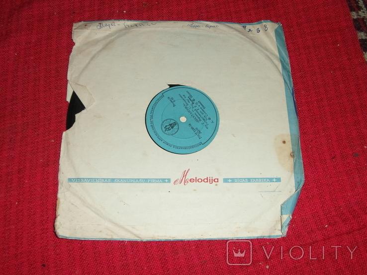 Виниловая пластинка из СССР.№21, фото №4