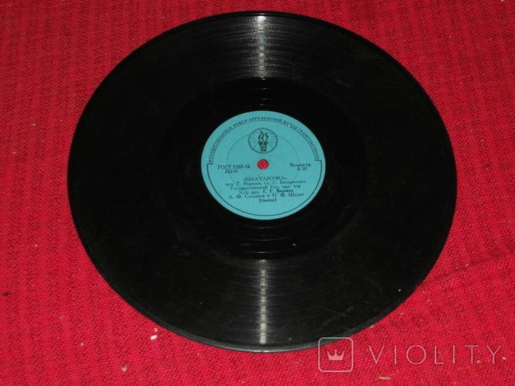 Виниловая пластинка из СССР.№21, фото №5