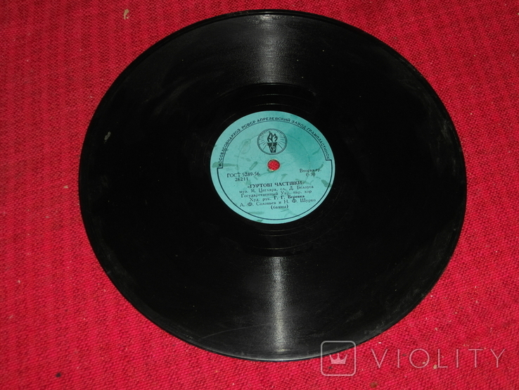 Виниловая пластинка из СССР.№21, фото №6