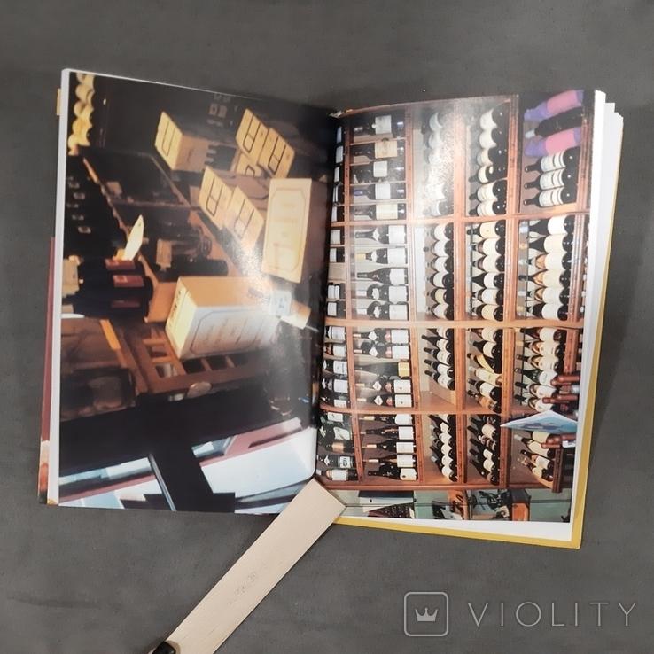 Французские вина Секреты выбора Покупки и употребления 2004, фото №13