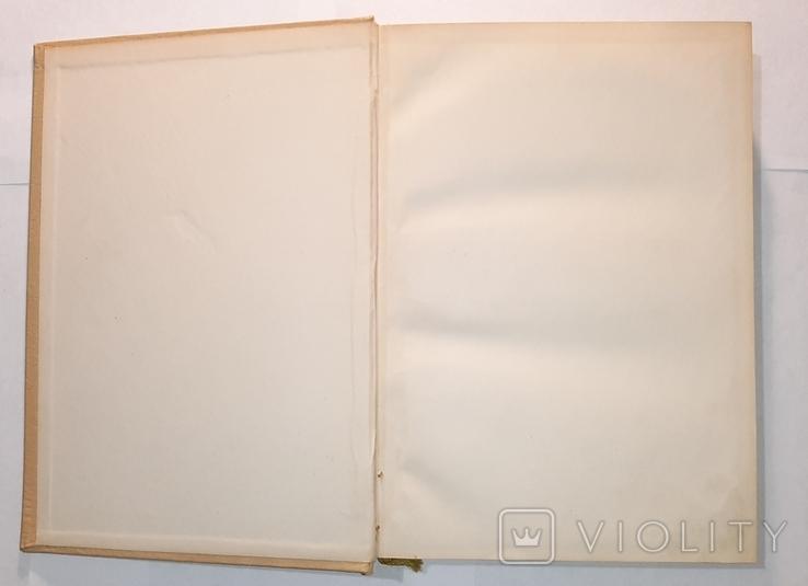 Кулинарное искусство и венгерская кухня.1957г., фото №10