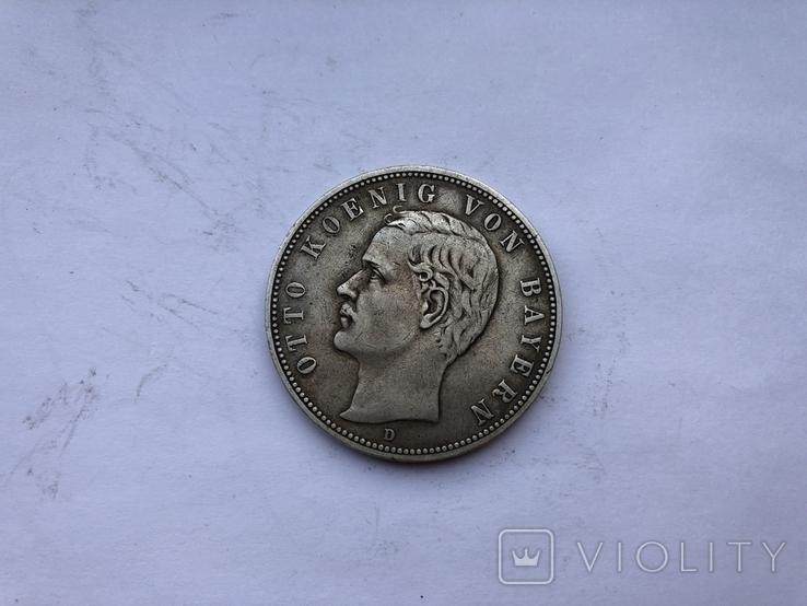 5 марок 1903 року, фото №2