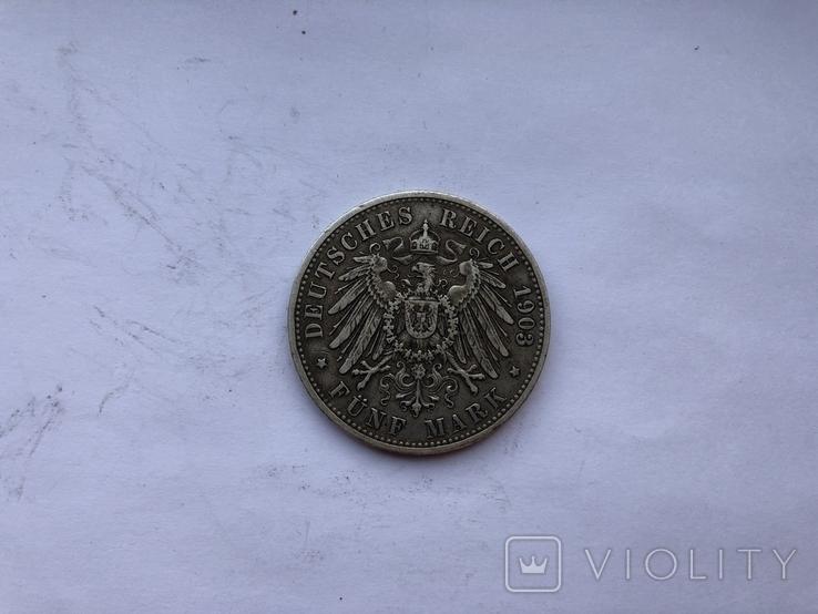 5 марок 1903 року, фото №3