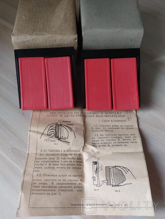 Выключатели СССР двойные, фото №2