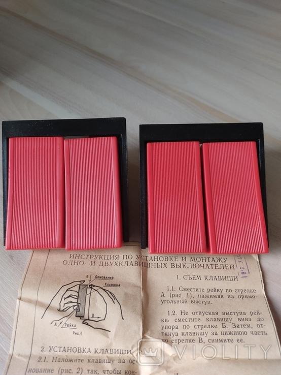 Выключатели СССР двойные, фото №3