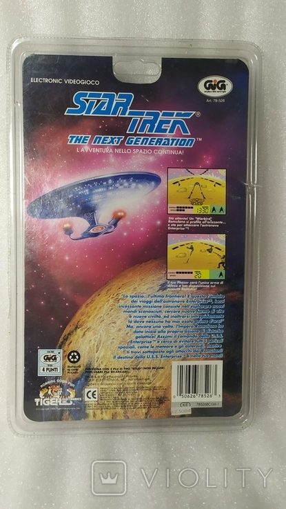 Портативная электронная игра Star Trek. Tiger 1988 год винтаж, фото №3