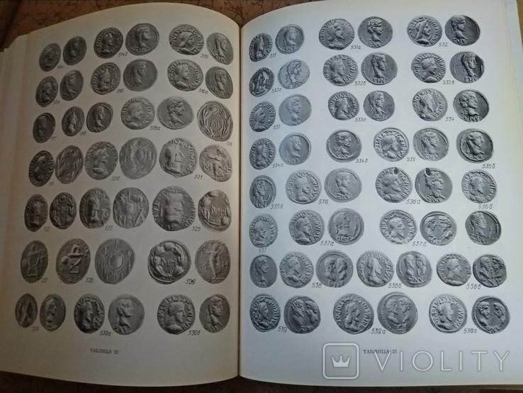 Монетное дело Боспора Анохин В.А 1986 г., фото №6
