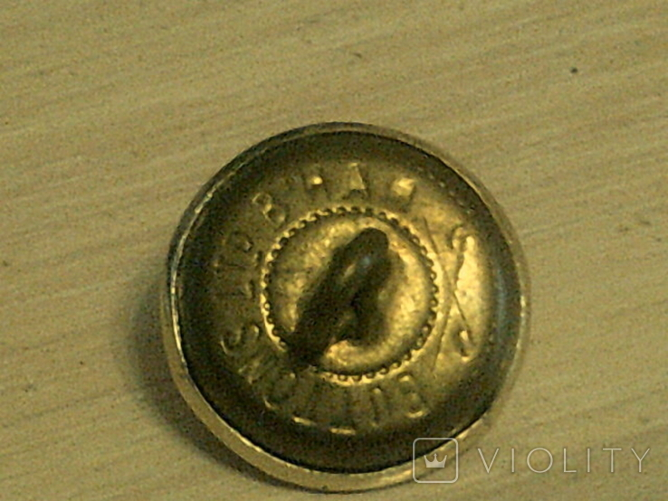 На мундир (пуговицы ) 18 шт., фото №5