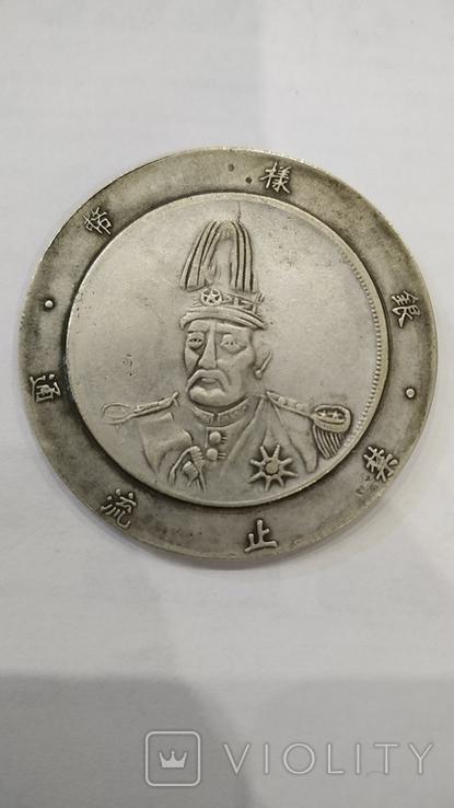1 Юань 1916 г. Маршал. (Копия)., фото №2