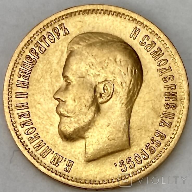 10 рублей. 1899. Николай II. (ФЗ) (золото 900, вес 8,58 г) (2.), фото №2