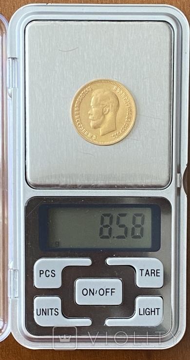 10 рублей. 1899. Николай II. (ФЗ) (золото 900, вес 8,58 г) (2.), фото №5