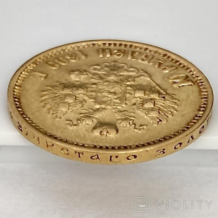 10 рублей. 1899. Николай II. (ФЗ) (золото 900, вес 8,58 г) (2.), фото №7