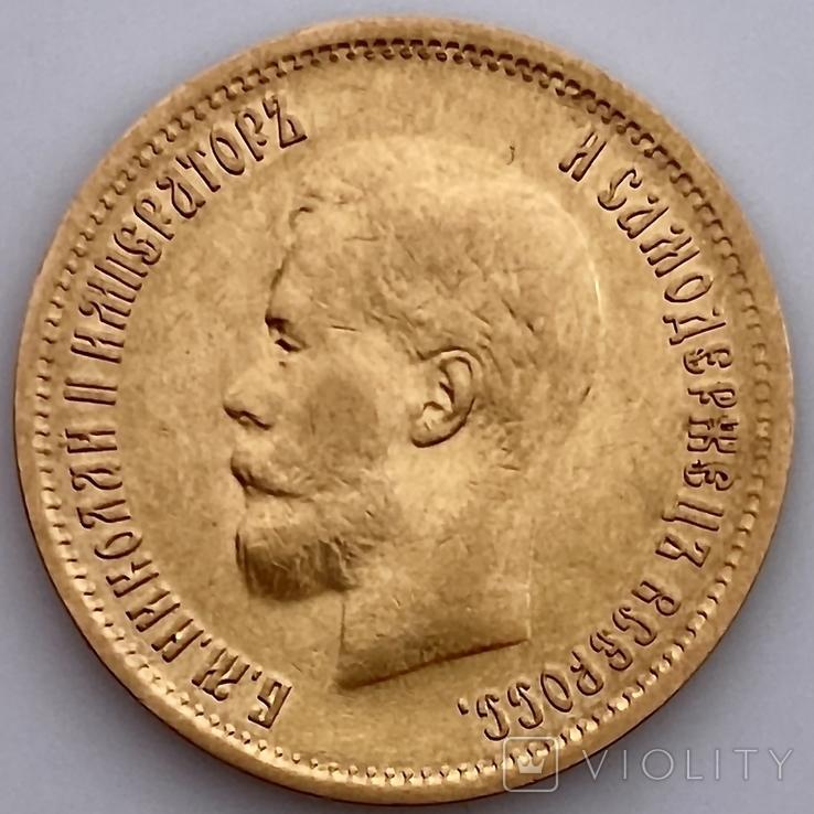 10 рублей. 1899. Николай II. (ФЗ) (золото 900, вес 8,58 г) (2.), фото №10