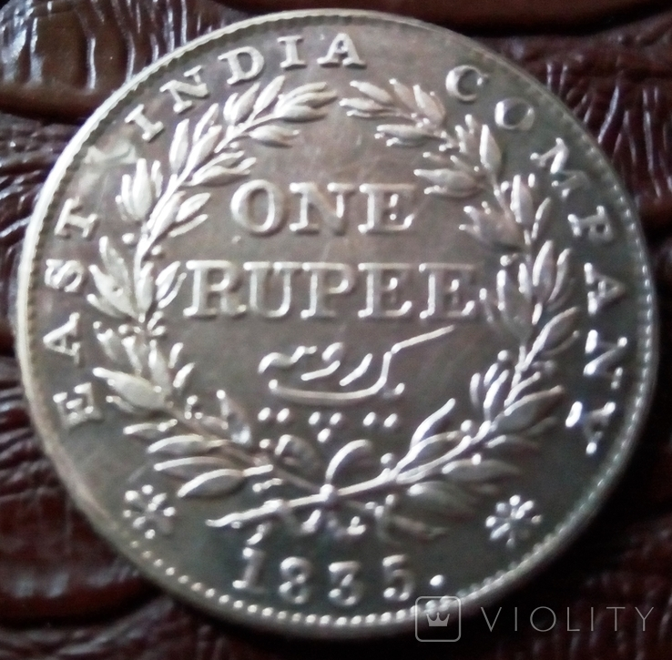 1 рупія 1835 року Індія -колонія Великої Британії, фото №5