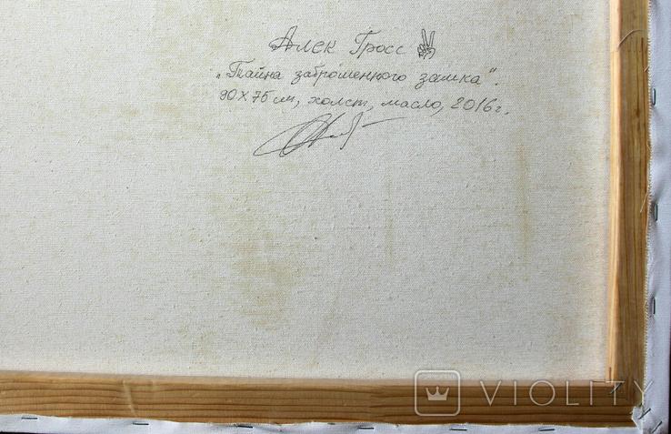 Тайна заброшенного замка. 75х90 см. Холст, масло. Алек Гросс, фото №12