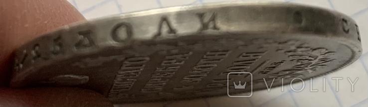 Монета 1 рубль 1826 год, вес 20,6 грамм. Копия, фото №6