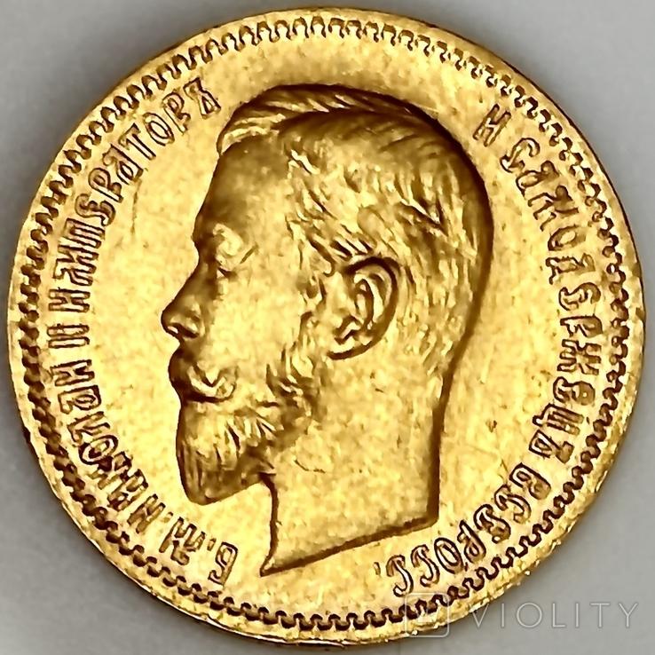 5 рублей. 1903. (АР) Николай II (проба 900 , вес 4,30 г), фото №5