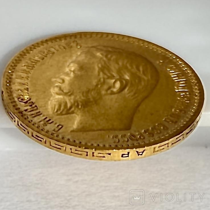 5 рублей. 1903. (АР) Николай II (проба 900 , вес 4,30 г), фото №8