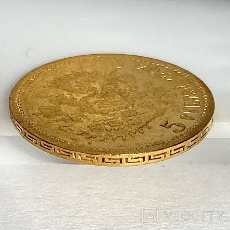 5 рублей. 1903. (АР) Николай II (проба 900 , вес 4,30 г), фото №10
