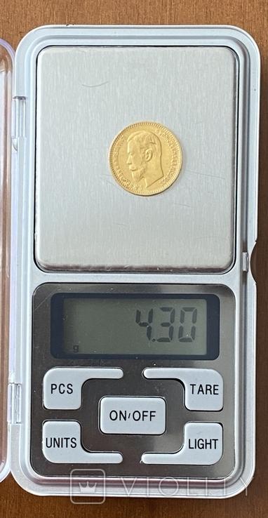 5 рублей. 1903. (АР) Николай II (проба 900 , вес 4,30 г), фото №12