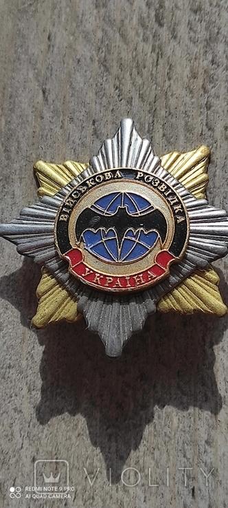 Військова розвідка, фото №2