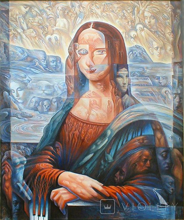 Мона Ліза без посмішки. Копія.