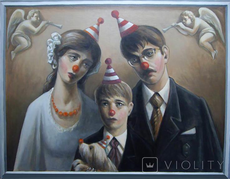 Радянська сім*я