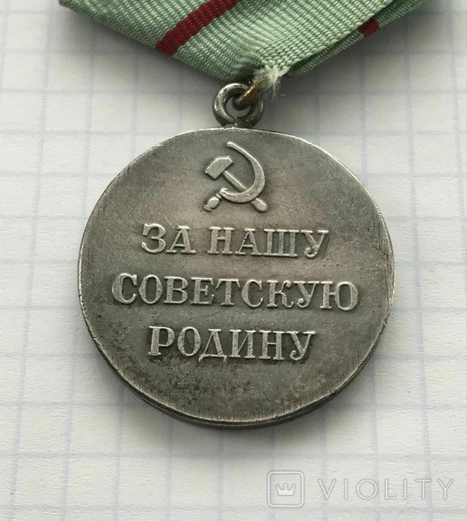 """Медаль """"Партизану Отечественной войны"""" 1 степени. Копия., фото №8"""