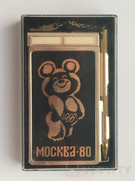"""Сувенірний блокнот на честь проведення Олімпіади """"Москва-80"""", фото №3"""
