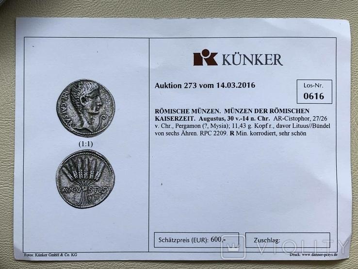 Римская Империя Август денарий, фото №4