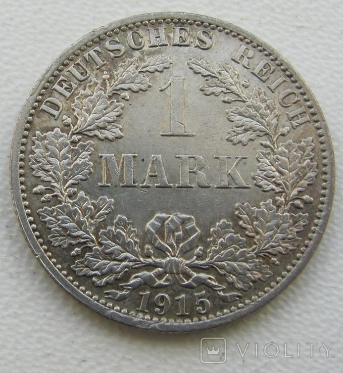 1 марка 1915 года, фото №2