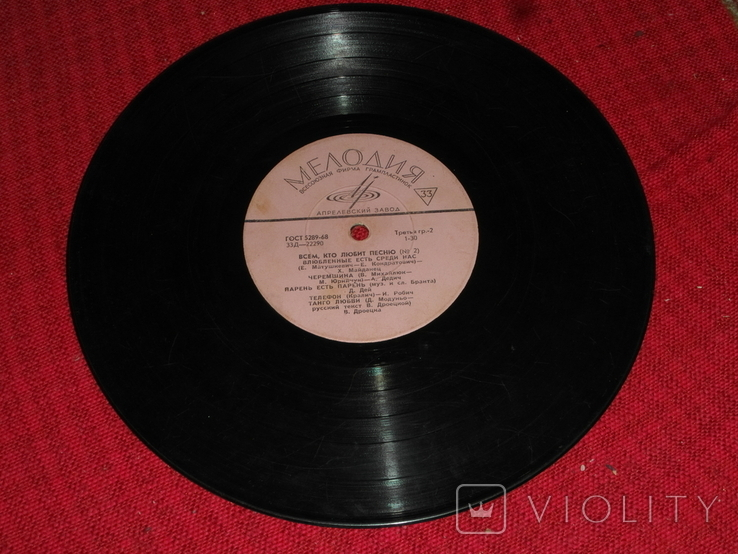 Виниловая пластинка из СССР.№28, фото №7