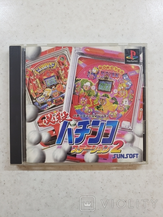 Hissatsu Pachinko Station 2 (PS1, NTSC-J)