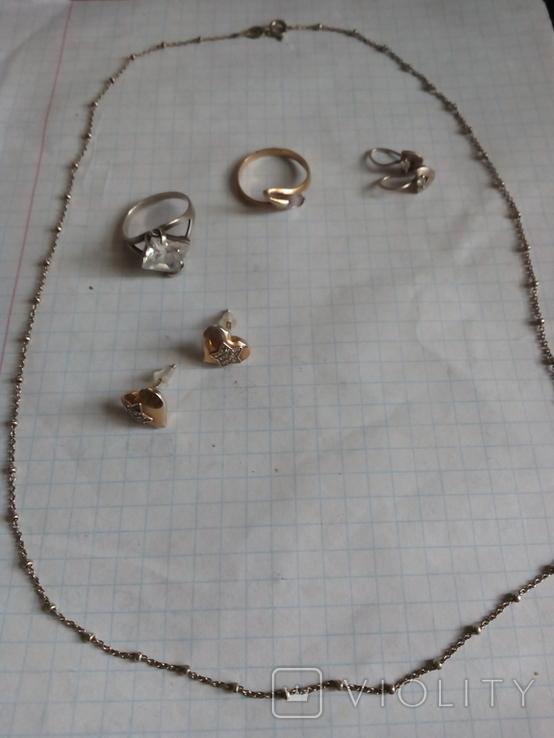 Изделия серебро. 925 пр. Вес 11.52 грамма., фото №9