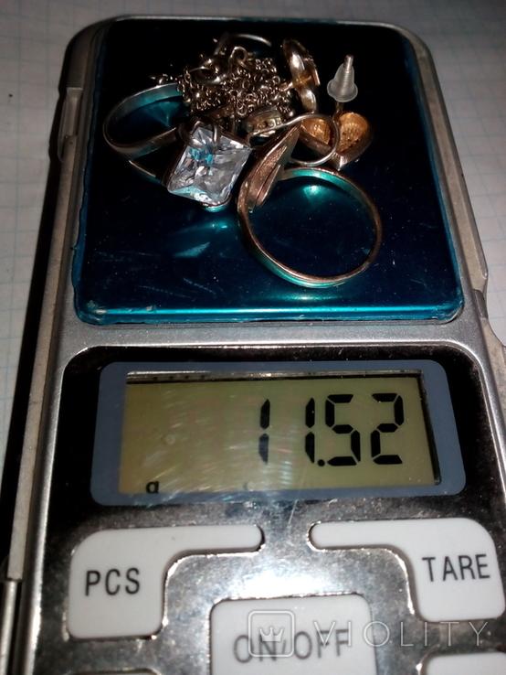 Изделия серебро. 925 пр. Вес 11.52 грамма., фото №12