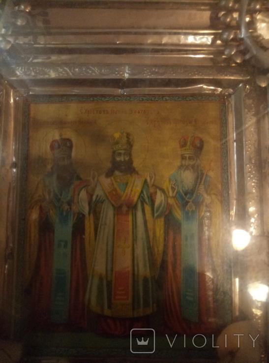 Трое Святых, фото №3