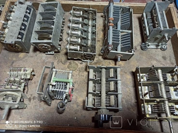 Кпе конденсатор, фото №2