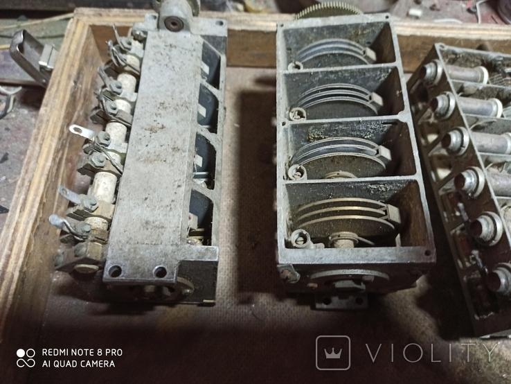 Кпе конденсатор, фото №4