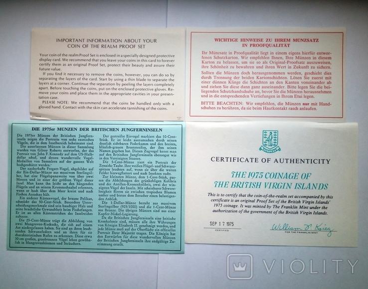 Британские Виргинские острова годовой набор 1975 г. - ПРУФ, фото №10