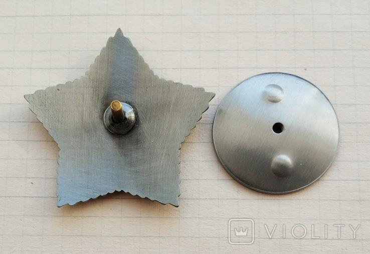 Орден Суворова III степени (копия), фото №3