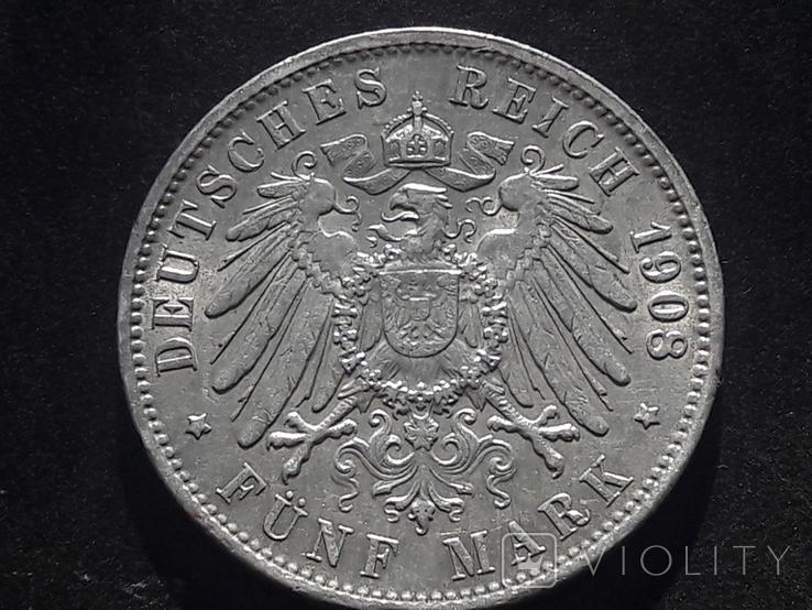 5 марок 1908 года ГАМБУРГ. Сохран!Лот 2, фото №3