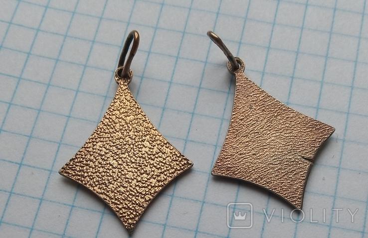 Изделие из серебра 875 пр. со звездой , 2 шт., фото №7