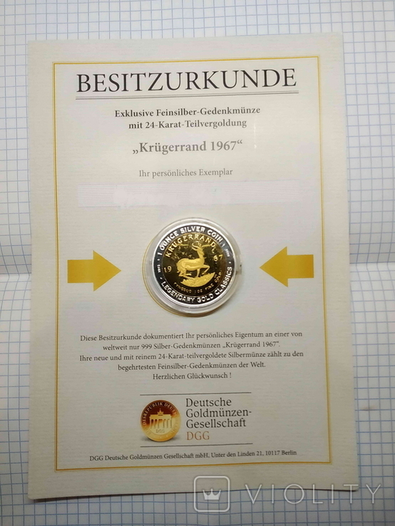 Бенін, 1000 франків КФА, 2015, серія Класика золотих монет світу - крюгеранд., фото №6