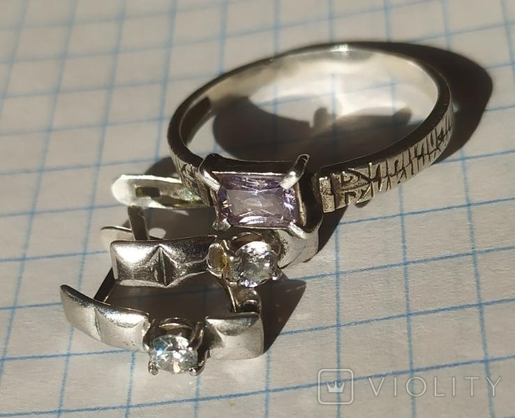 Серебряный гарнитур кольцо и серёжки 925 проба, фото №2