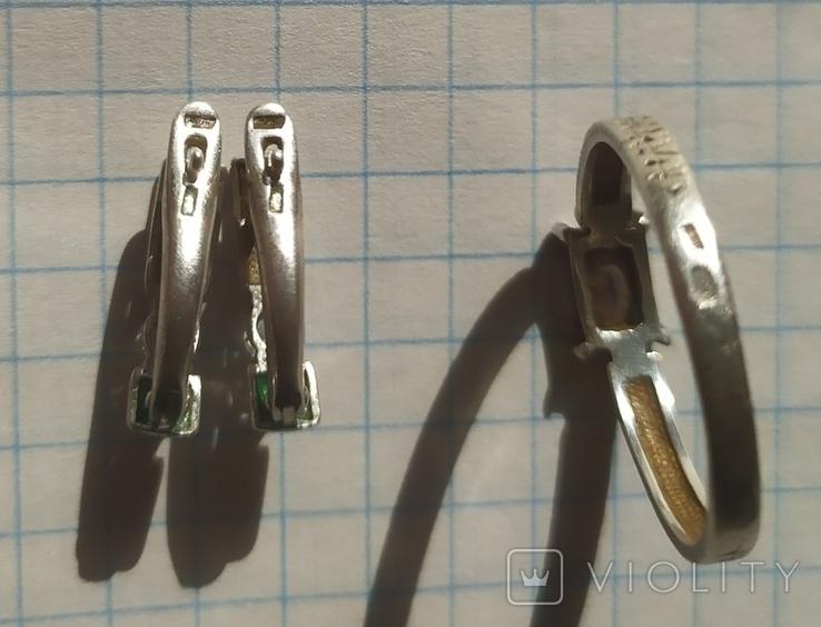 Серебряный гарнитур кольцо и серёжки 925 проба, фото №3