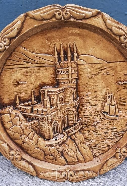 Крым ,Ласточкино гнездо.Тарелка настенная,гипс, фото №10