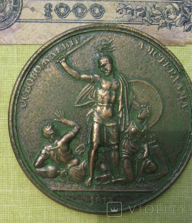 Медные монеты и настольные медали Копии, со стеклом, 37х27см., фото №3