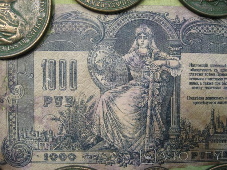 Медные монеты и настольные медали Копии, со стеклом, 37х27см., фото №4
